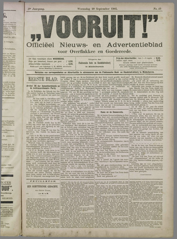 """""""Vooruit!""""Officieel Nieuws- en Advertentieblad voor Overflakkee en Goedereede 1905-09-20"""