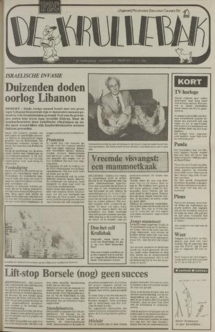 Provinciale Zeeuwse Courant katern Krullenbak (1981-1999) 1982-07-06