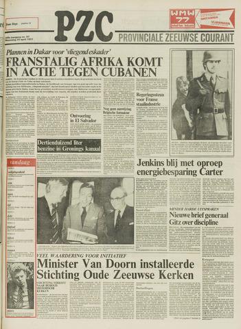 Provinciale Zeeuwse Courant 1977-04-20