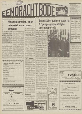 Eendrachtbode (1945-heden)/Mededeelingenblad voor het eiland Tholen (1944/45) 1979-08-16