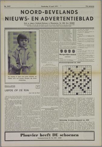 Noord-Bevelands Nieuws- en advertentieblad 1971-04-15