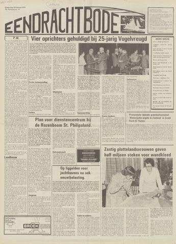 Eendrachtbode (1945-heden)/Mededeelingenblad voor het eiland Tholen (1944/45) 1979-02-15