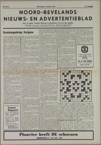 Noord-Bevelands Nieuws- en advertentieblad 1975-10-16
