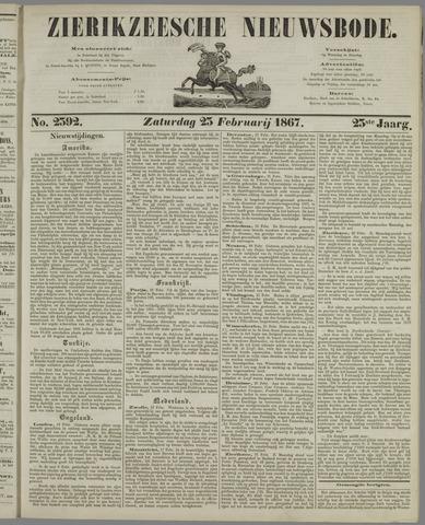 Zierikzeesche Nieuwsbode 1867-02-23