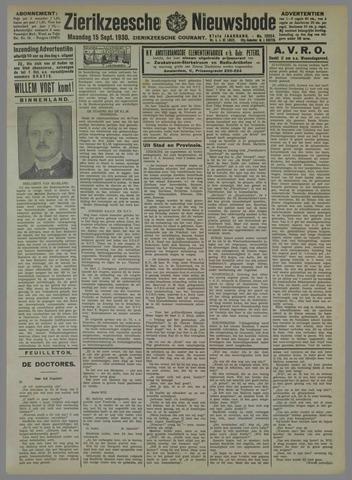 Zierikzeesche Nieuwsbode 1930-09-15