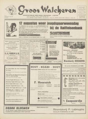 Groot Walcheren 1970-07-30