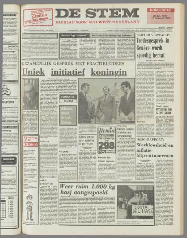 de Stem 1977-07-21