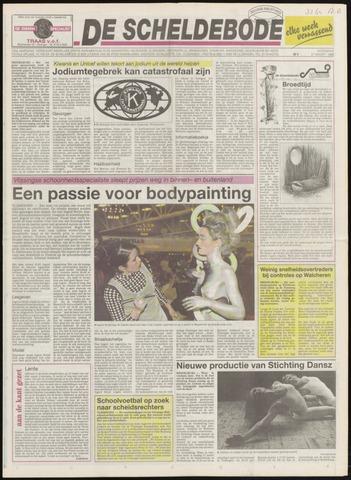 Scheldebode 1996-03-21