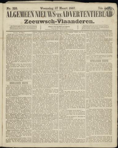 Ter Neuzensche Courant. Algemeen Nieuws- en Advertentieblad voor Zeeuwsch-Vlaanderen / Neuzensche Courant ... (idem) / (Algemeen) nieuws en advertentieblad voor Zeeuwsch-Vlaanderen 1867-03-27