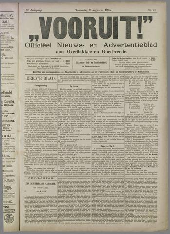 """""""Vooruit!""""Officieel Nieuws- en Advertentieblad voor Overflakkee en Goedereede 1905-08-09"""