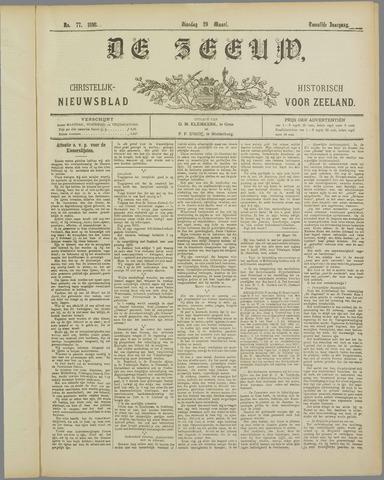 De Zeeuw. Christelijk-historisch nieuwsblad voor Zeeland 1898-03-29