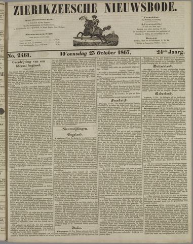 Zierikzeesche Nieuwsbode 1867-10-23