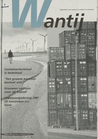 Wantij 2003-10-01