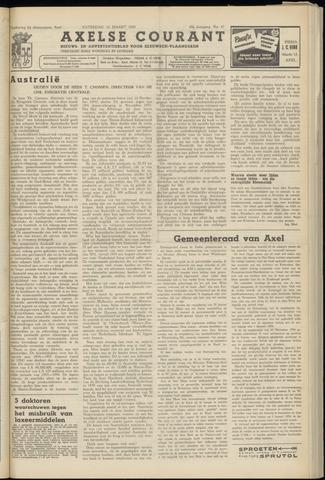 Axelsche Courant 1955-03-12