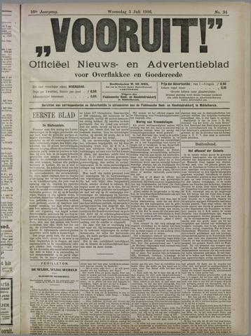 """""""Vooruit!""""Officieel Nieuws- en Advertentieblad voor Overflakkee en Goedereede 1916-07-05"""