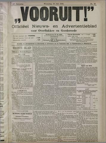 """""""Vooruit!""""Officieel Nieuws- en Advertentieblad voor Overflakkee en Goedereede 1916-07-19"""