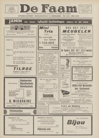 de Faam en de Faam/de Vlissinger 1967-08-24