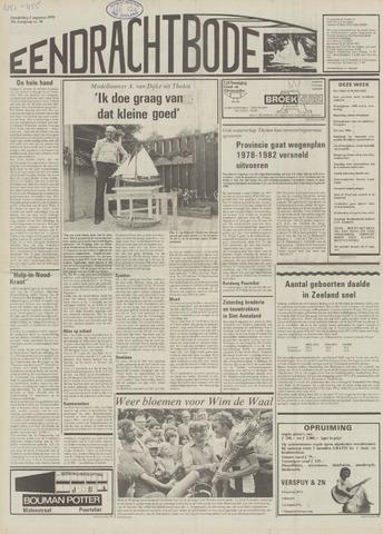 Eendrachtbode (1945-heden)/Mededeelingenblad voor het eiland Tholen (1944/45) 1979-08-02