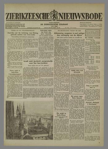 Zierikzeesche Nieuwsbode 1954-03-20