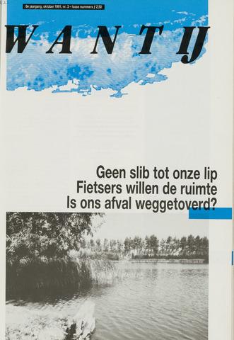 Wantij 1991-10-01