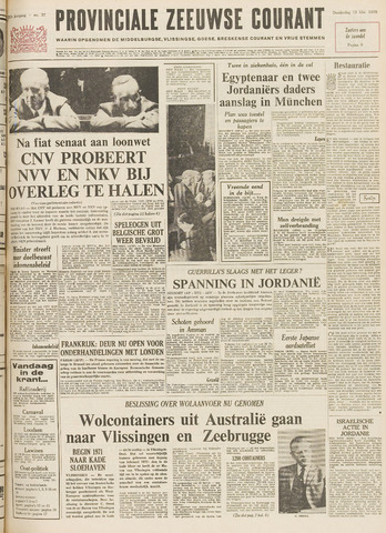 Provinciale Zeeuwse Courant 1970-02-12