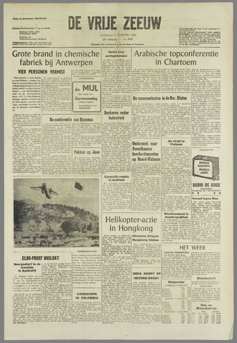 de Vrije Zeeuw 1967-08-05