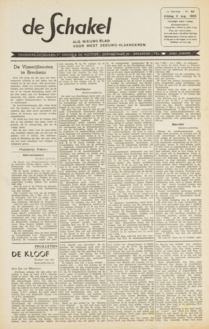 De Schakel 1963-08-02