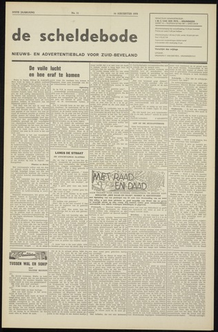 Scheldebode 1970-08-14