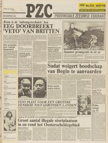 Provinciale Zeeuwse Courant 1978-07-26