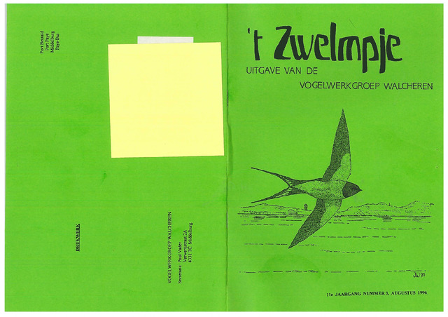 't Zwelmpje 1996-08-01