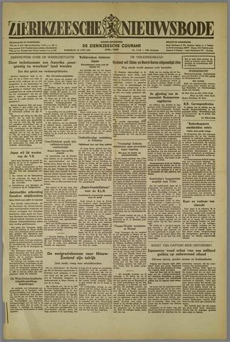 Zierikzeesche Nieuwsbode 1952-06-25