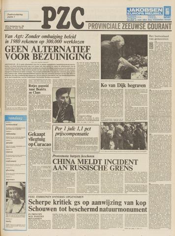 Provinciale Zeeuwse Courant 1978-05-12