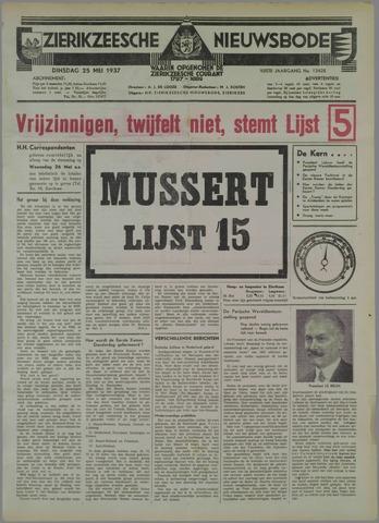 Zierikzeesche Nieuwsbode 1937-05-25