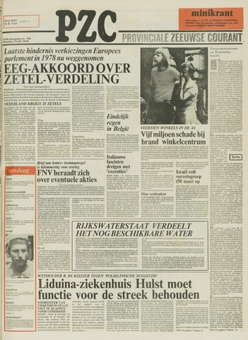 Provinciale Zeeuwse Courant 1976-07-13