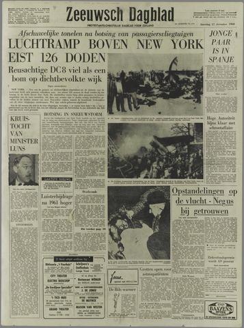 Zeeuwsch Dagblad 1960-12-17