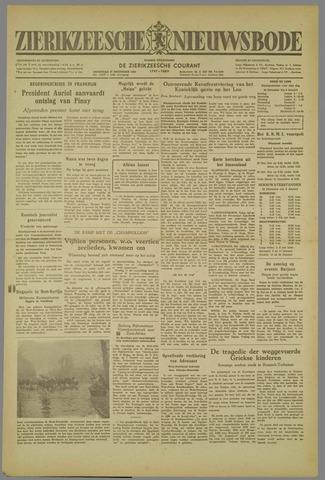 Zierikzeesche Nieuwsbode 1952-12-27
