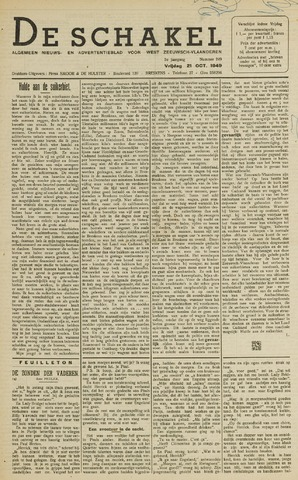 De Schakel 1949-10-21