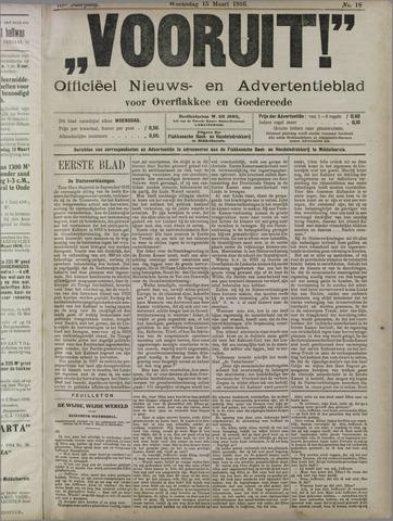 """""""Vooruit!""""Officieel Nieuws- en Advertentieblad voor Overflakkee en Goedereede 1916-03-15"""