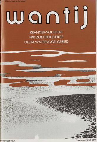 Wantij 1985-10-01