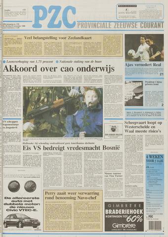 Provinciale Zeeuwse Courant 1995-11-23