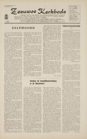 Zeeuwsche kerkbode, weekblad gewijd aan de belangen der gereformeerde kerken/ Zeeuwsch kerkblad 1966-03-25