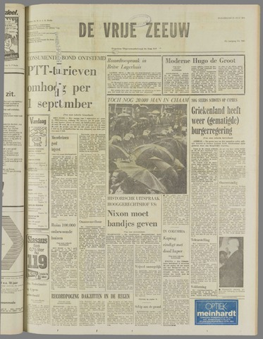 de Vrije Zeeuw 1974-07-25