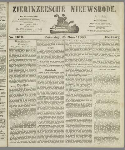 Zierikzeesche Nieuwsbode 1860-03-24