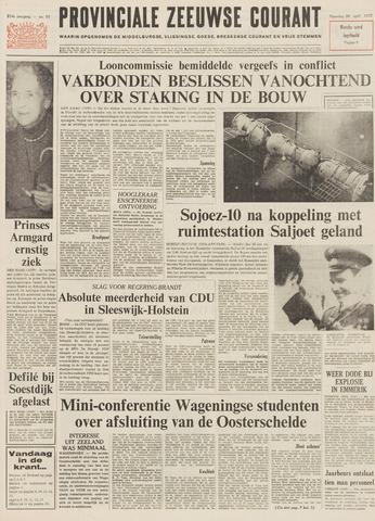Provinciale Zeeuwse Courant 1971-04-26