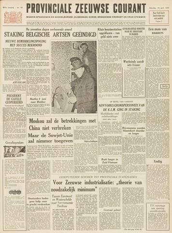 Provinciale Zeeuwse Courant 1964-04-18