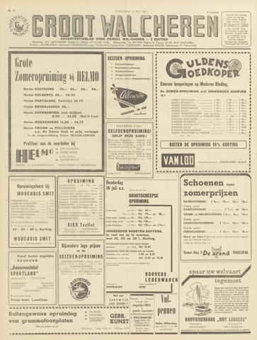 Groot Walcheren 1964-07-16