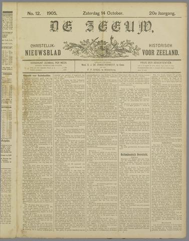 De Zeeuw. Christelijk-historisch nieuwsblad voor Zeeland 1905-10-14