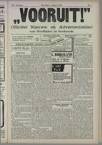 """""""Vooruit!""""Officieel Nieuws- en Advertentieblad voor Overflakkee en Goedereede 1913"""