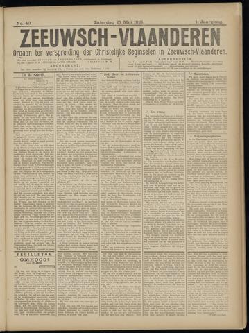 Luctor et Emergo. Antirevolutionair nieuws- en advertentieblad voor Zeeland / Zeeuwsch-Vlaanderen. Orgaan ter verspreiding van de christelijke beginselen in Zeeuwsch-Vlaanderen 1918-05-25