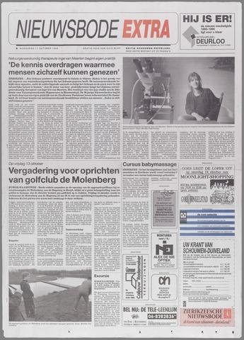 Zierikzeesche Nieuwsbode 1995-10-11